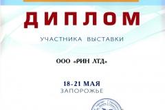 1745-1