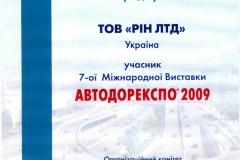 1746-1