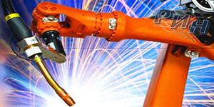 Сварка металла роботами в Запорожье Украина